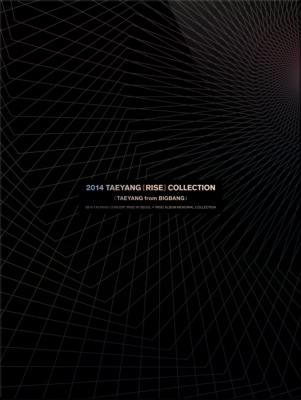 sol-RISE-collection2