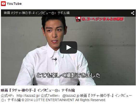 top-jp-tazza-videos