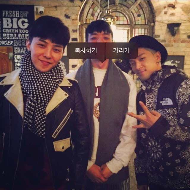 G-Dragon & Tae Yang - Instagram - 25nov2014.jpg