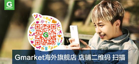 GD G-Market Weibo 2015-02-19 Update 4.jpg
