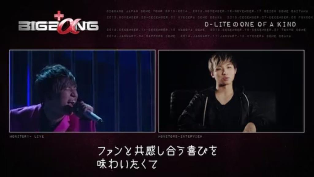 UULA Daesung BB Documentary part 1 - 03