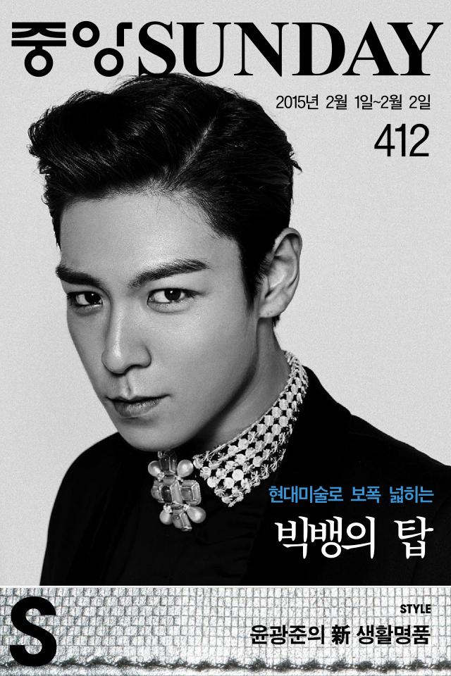 TOP - Joong Ang Sunday - Feb2015 - 02 (1).png