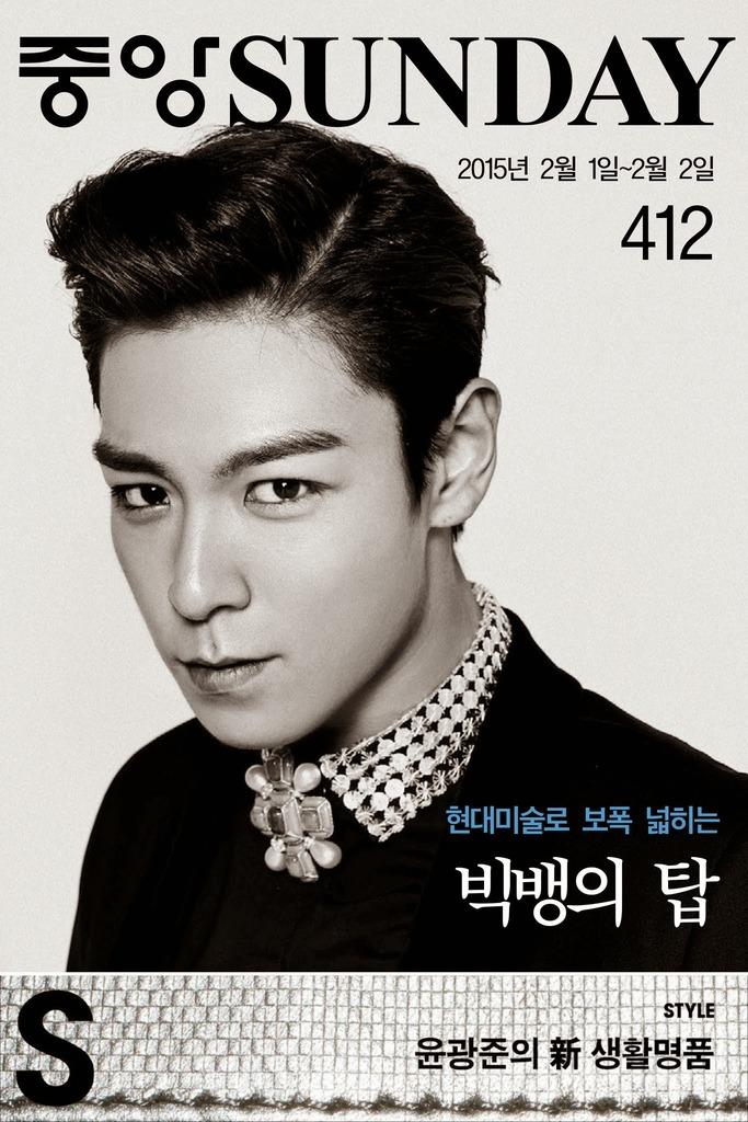 TOP - Joong Ang Sunday - Feb2015 - 04a.jpg