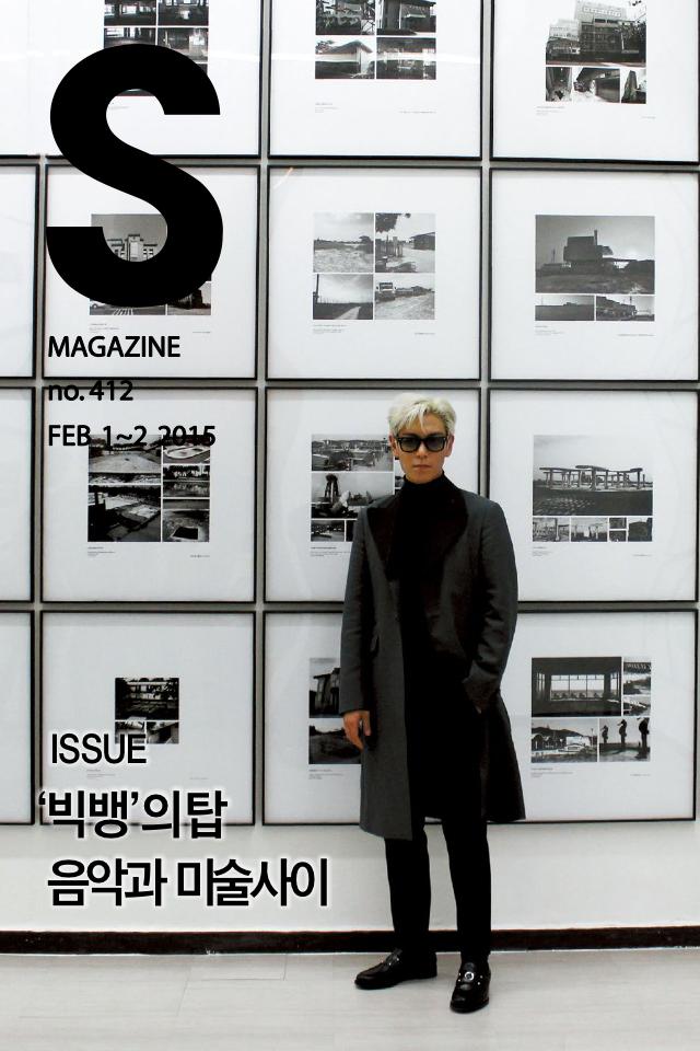 TOP - Joong Ang Sunday - Feb2015 - 02