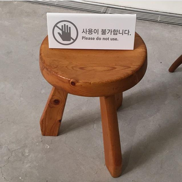 TOP Chair Collection at Samsung Museum of Art 2015 by ?choiseungtabi 01.jpg