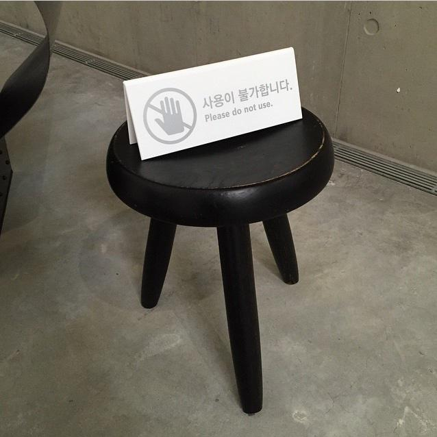 TOP Chair Collection at Samsung Museum of Art 2015 by ?choiseungtabi 04.jpg