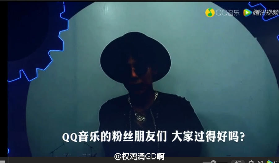 GD - QQ Awards message 01.jpg