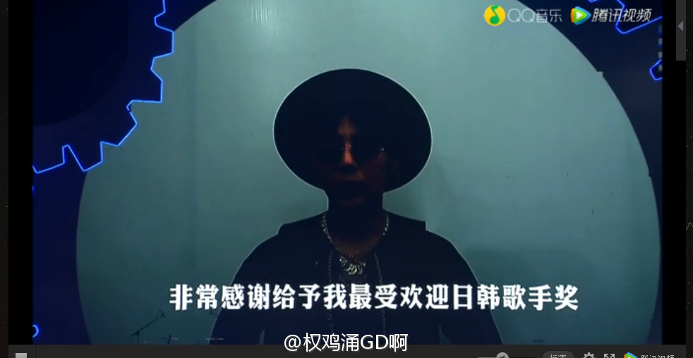 GD - QQ Awards message 03.jpg