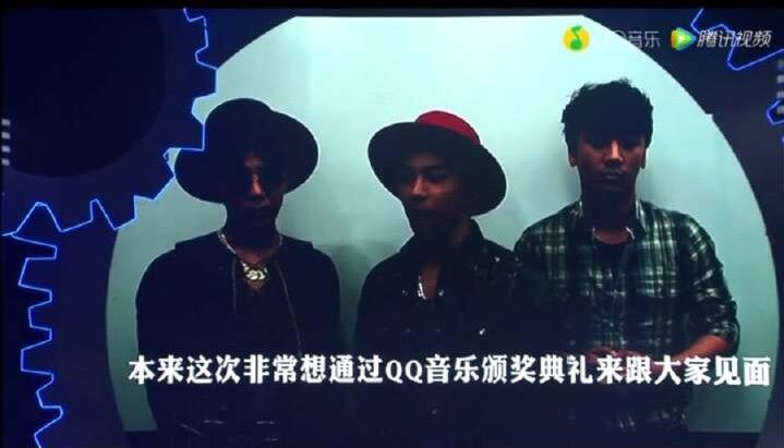 GDYBRI - QQ Awards message 01.jpg