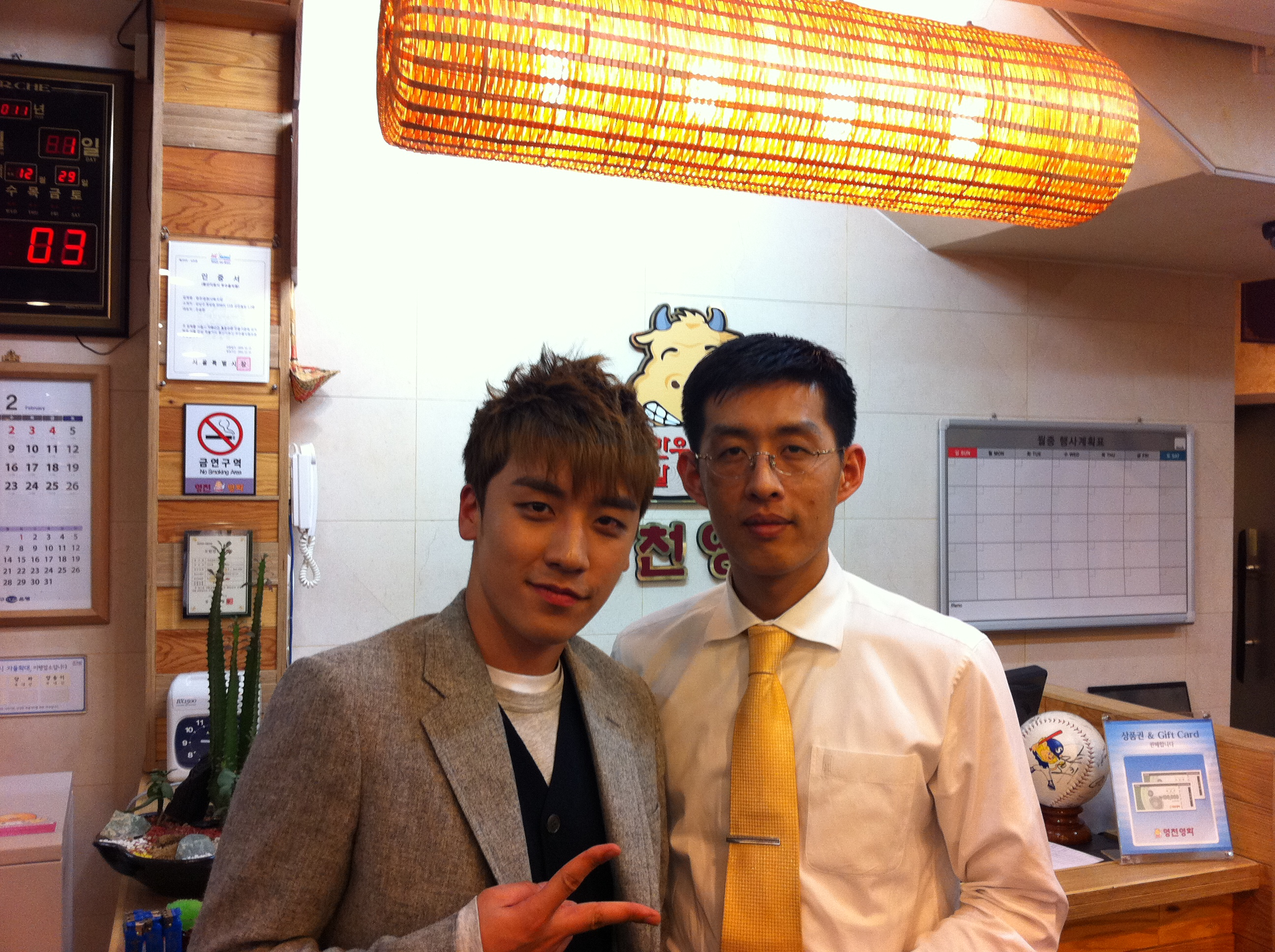 Seung Ri - tvN Taxi - Yeongcheon Younghwa Restaurant - 06feb2011 - 06.jpg