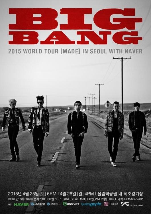 BIGBANG Seoul poster