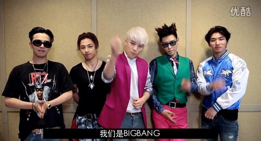 Video bigbang special greeting for youku china may 2015 youku screenshot m4hsunfo