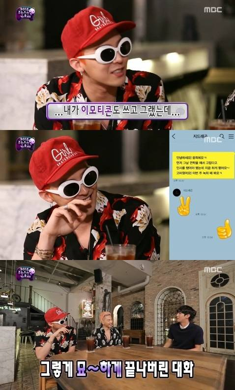 allkpop.com Big-Bang-Taeyang-G-Draganghee 1437261952 af org