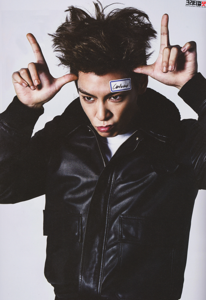TOP HQ Scans Dazed Confused Oct 2015 (12).png