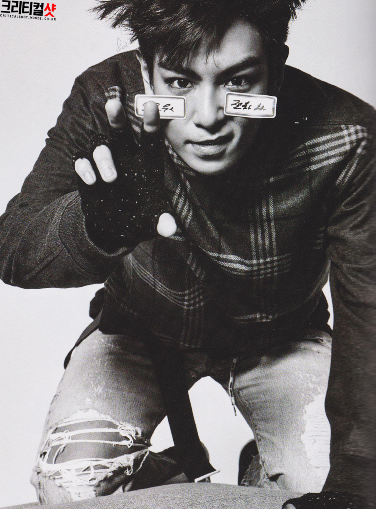 TOP HQ Scans Dazed Confused Oct 2015 (3).png