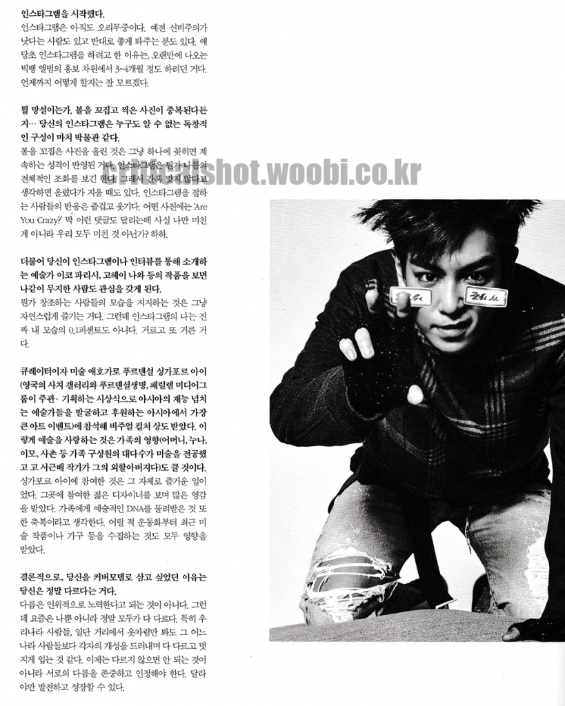 TOP HQ Scans Dazed Confused Oct 2015 (4).png