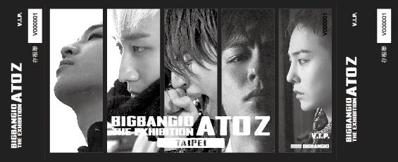BIGBANG10 – The Exhibition A to Z in Taipei (1)