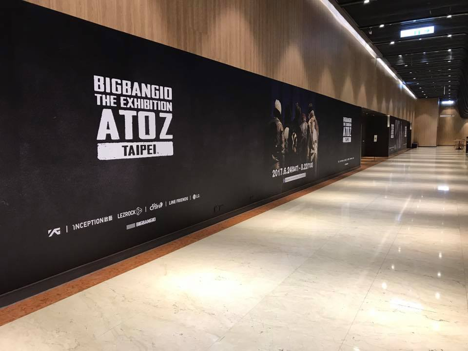 BIGBANG10 – The Exhibition A to Z in Taipei (4)