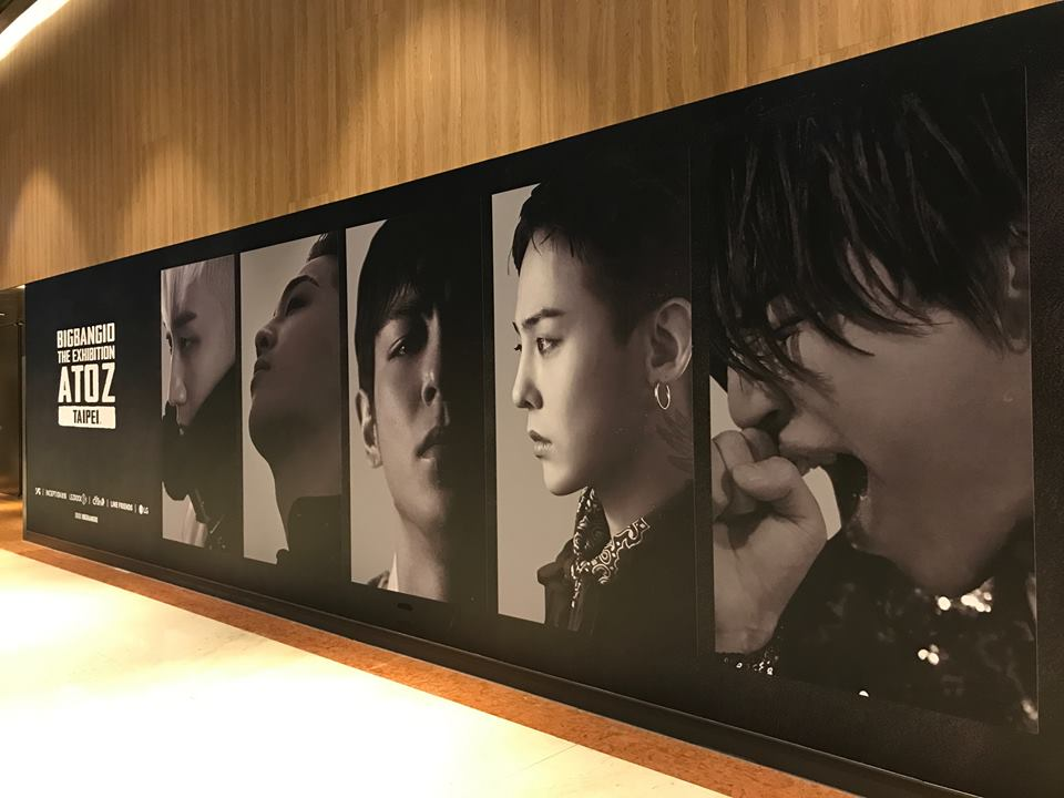 BIGBANG10 – The Exhibition A to Z in Taipei (5)