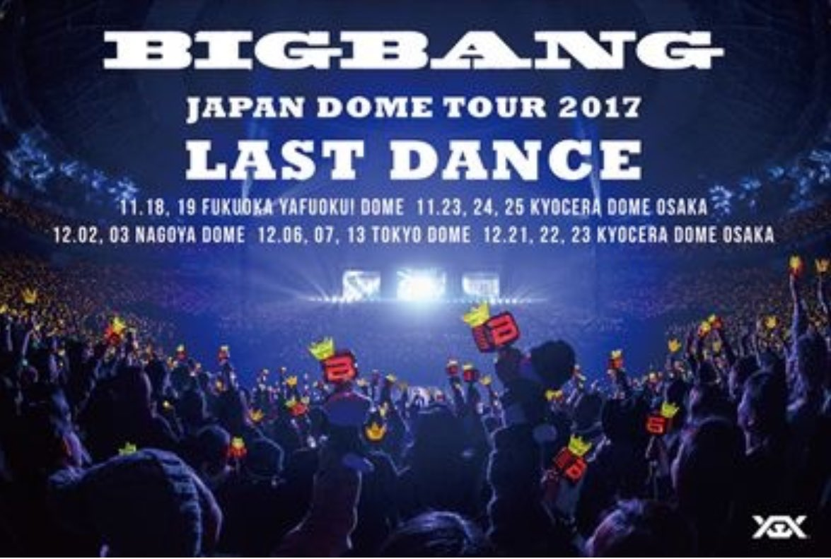 BIGBANG (wout T.O.P) Japan Dome Tour 2017 Last Dance announced (2)