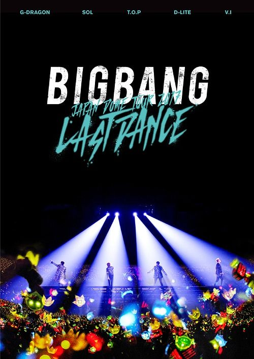 BIGBANG-LastDance-Japan.jpg