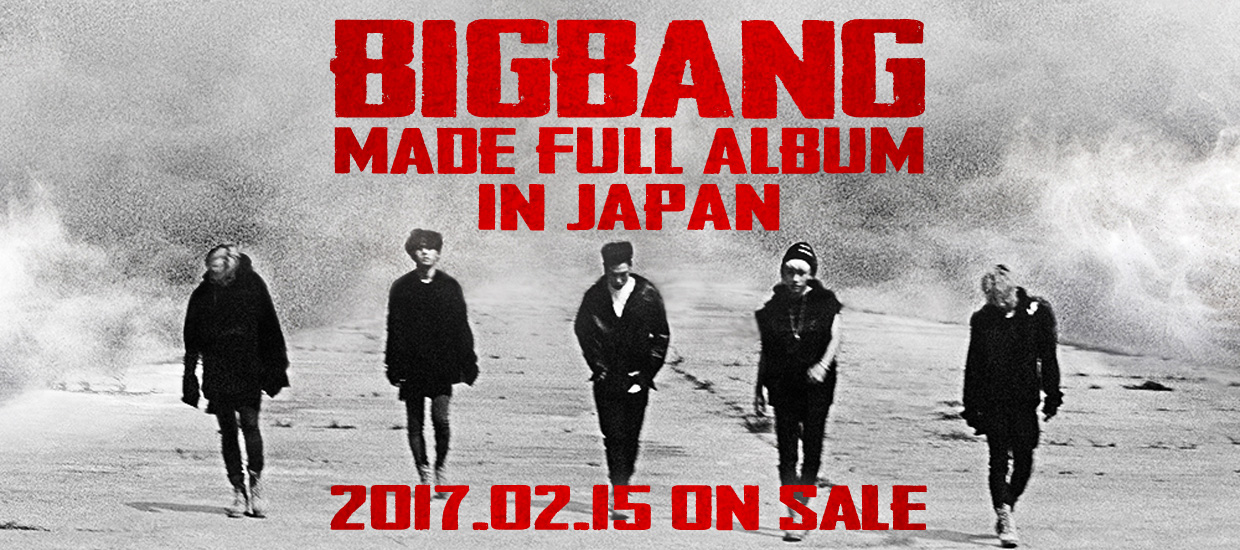 BIGBANG_MADE_Japan_Release_2016.jpg