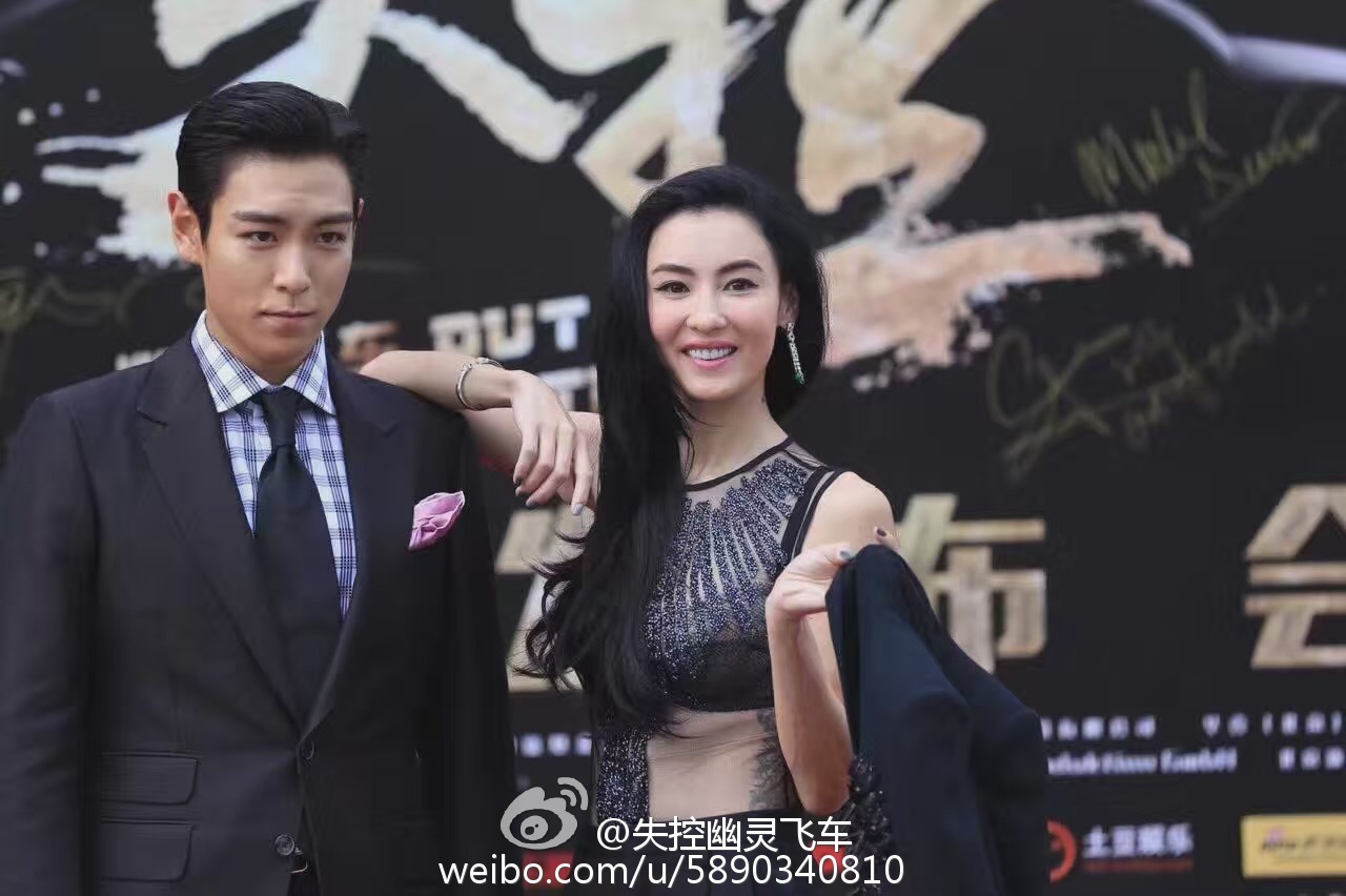 TOP Shanghai Press Con OUT OF CONTROL 2016-06-14 (112)