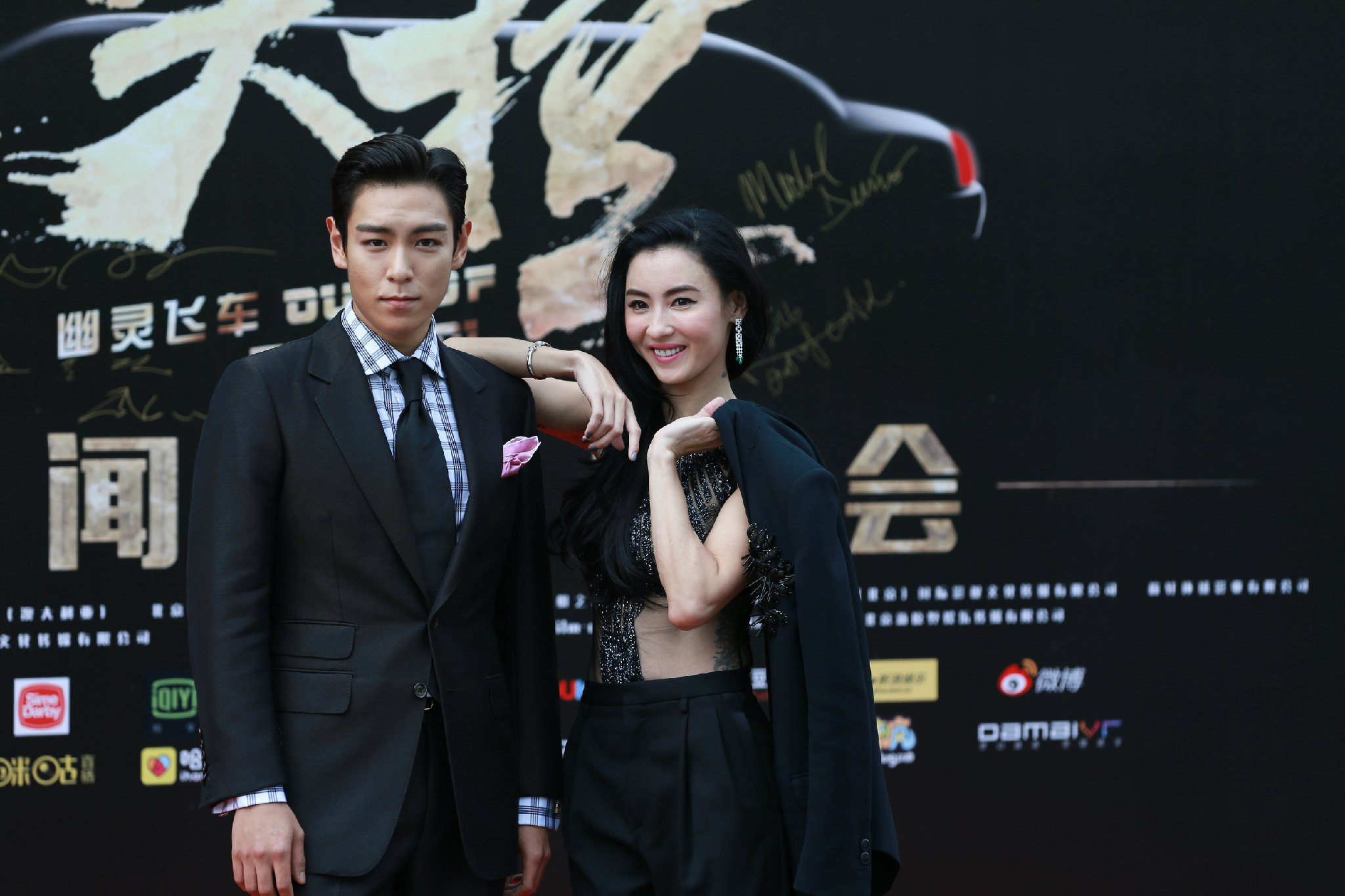 TOP Shanghai Press Con OUT OF CONTROL 2016-06-14 (40)