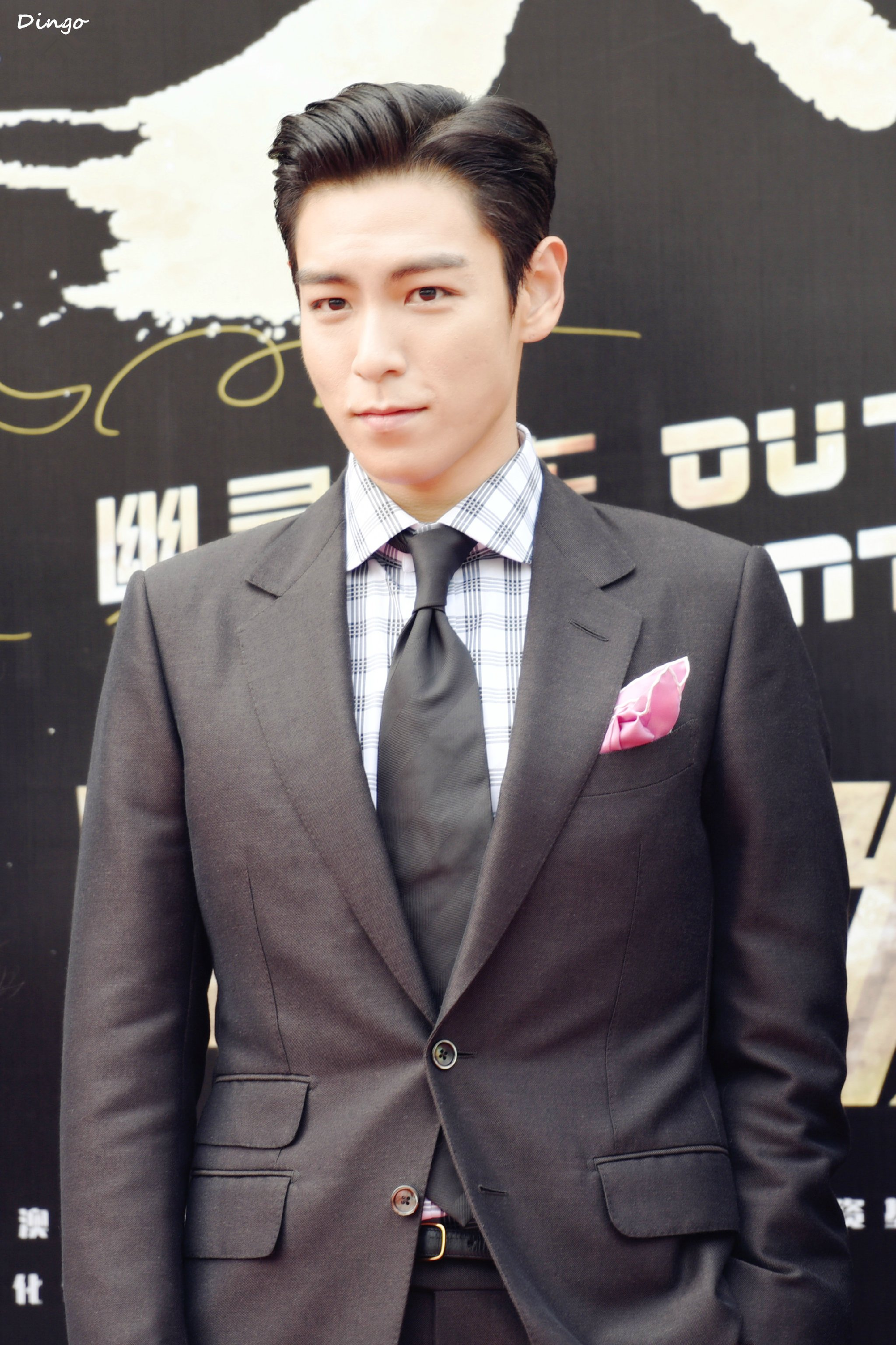 TOP Shanghai Press Con OUT OF CONTROL 2016-06-14 (67)