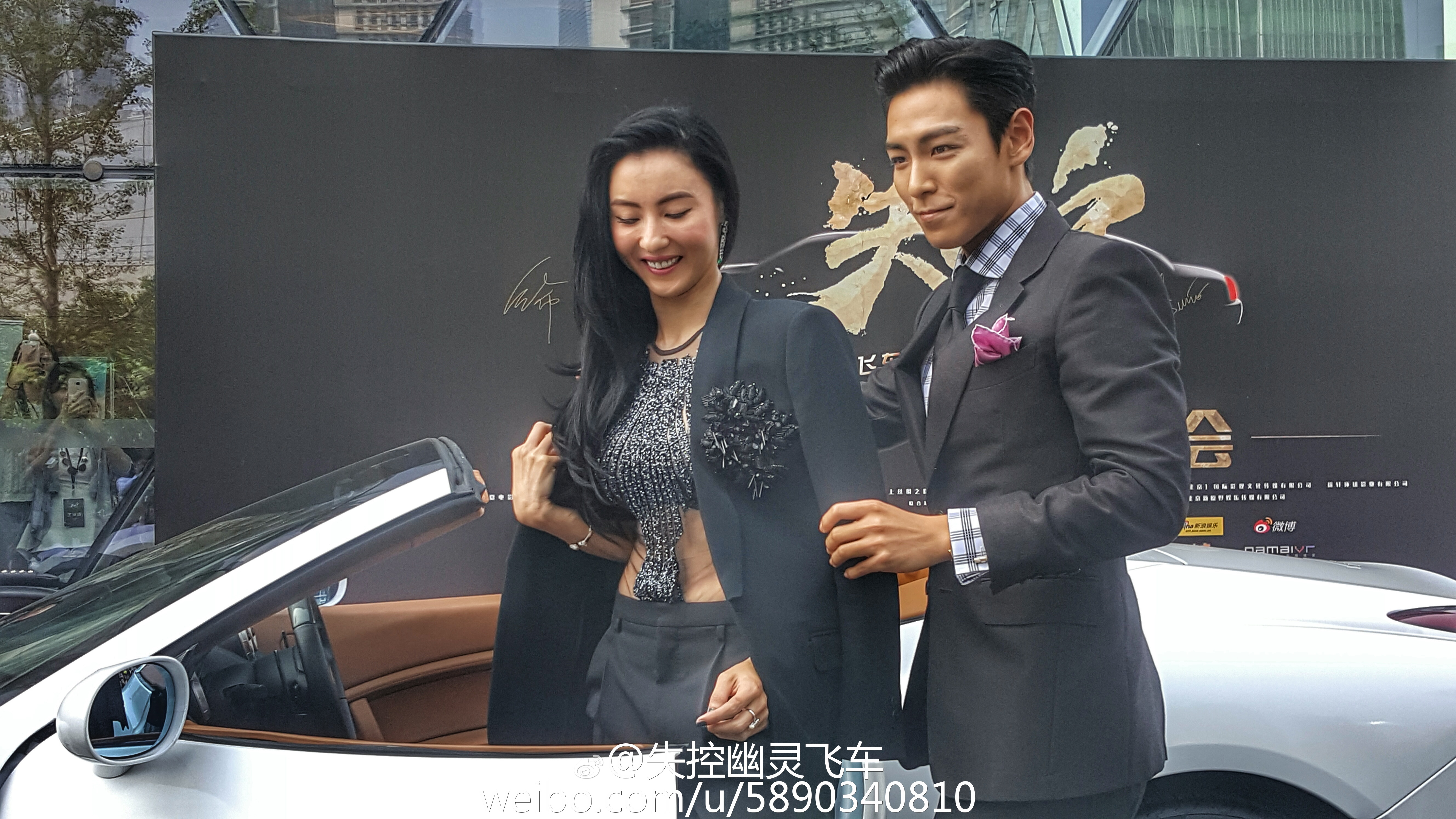 TOP Shanghai Press Con OUT OF CONTROL 2016-06-14 (101)