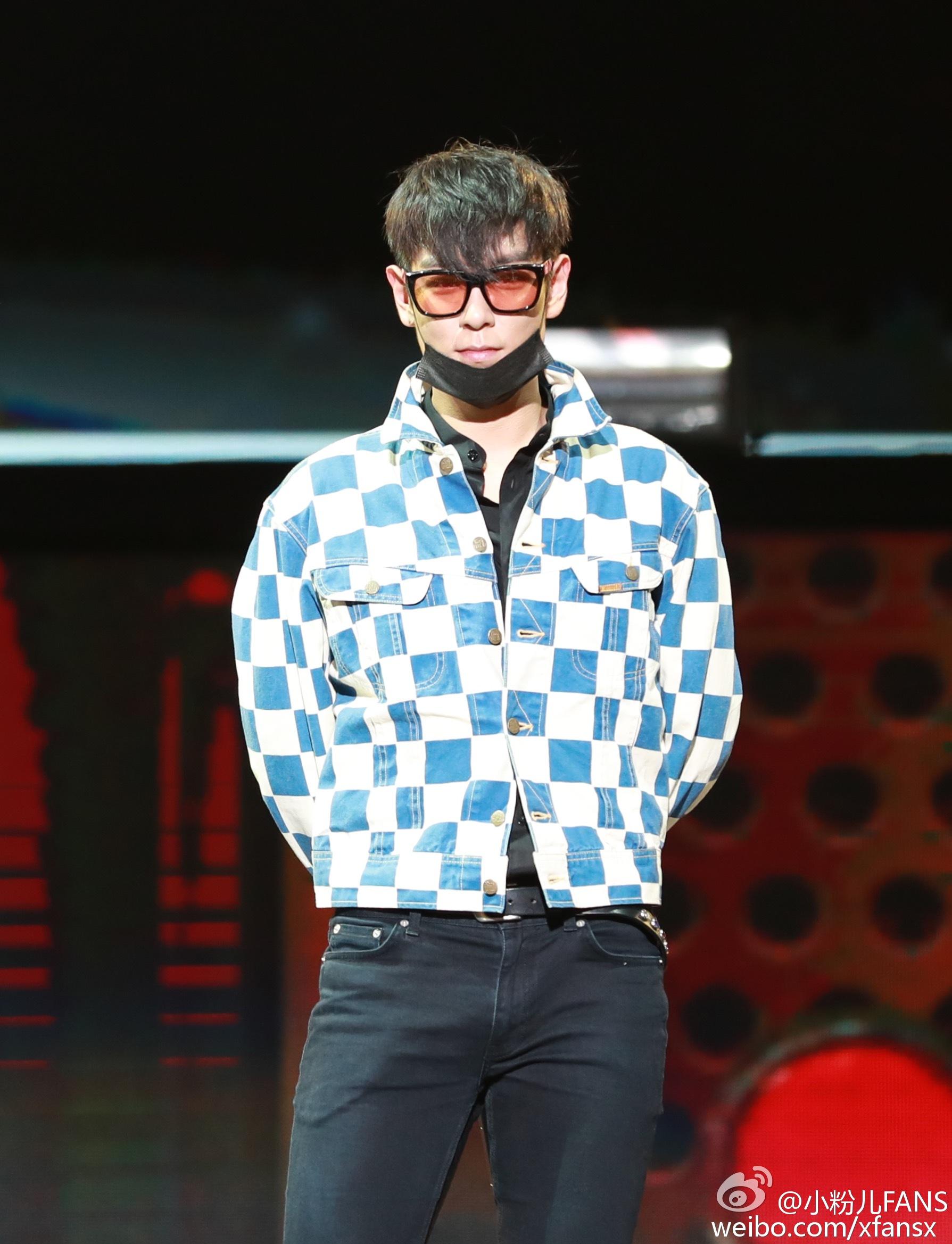 BIGBANG FM Guangzhou Day 2 2016-07-08 (208)