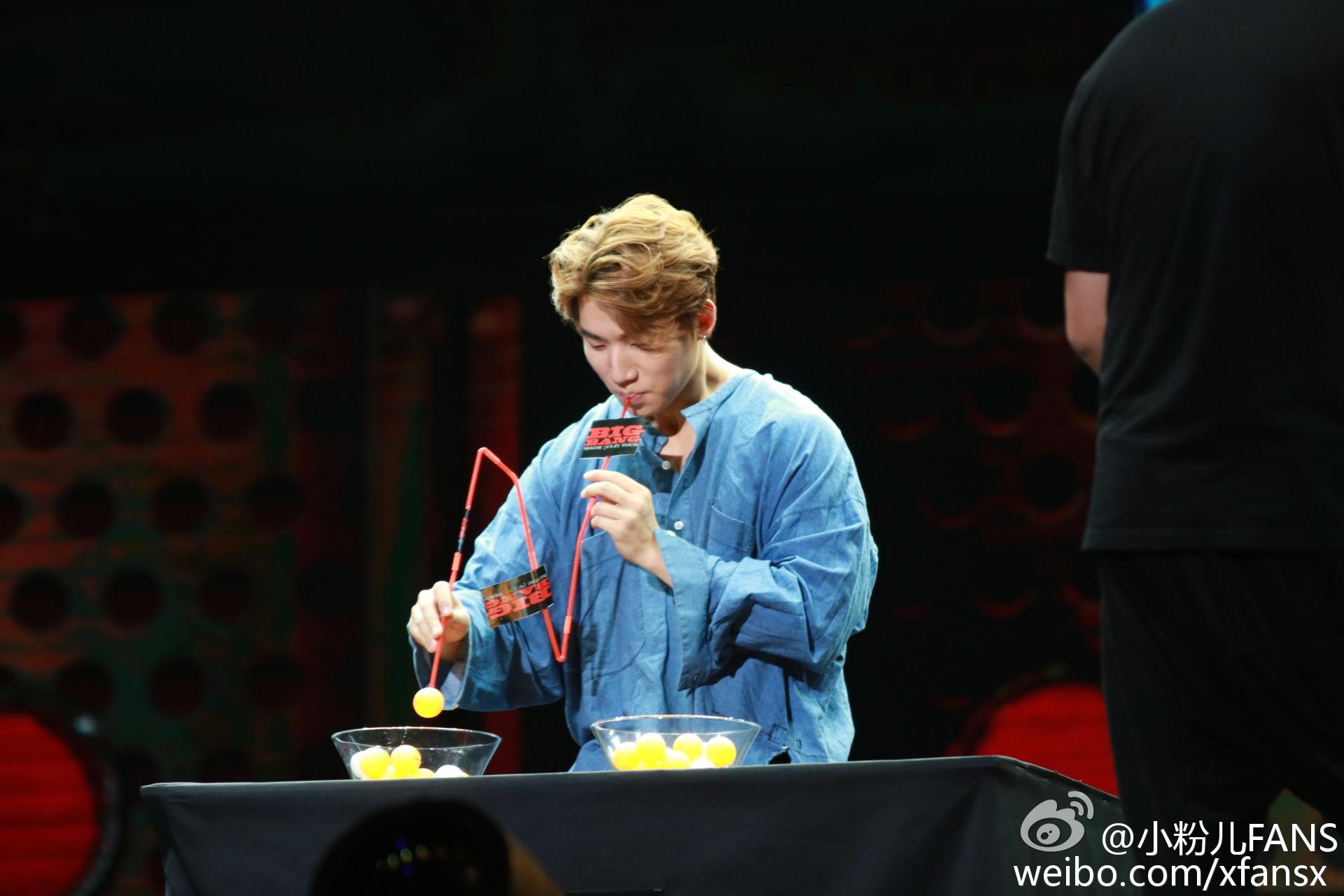 BIGBANG FM Guangzhou Day 2 2016-07-08 (221)