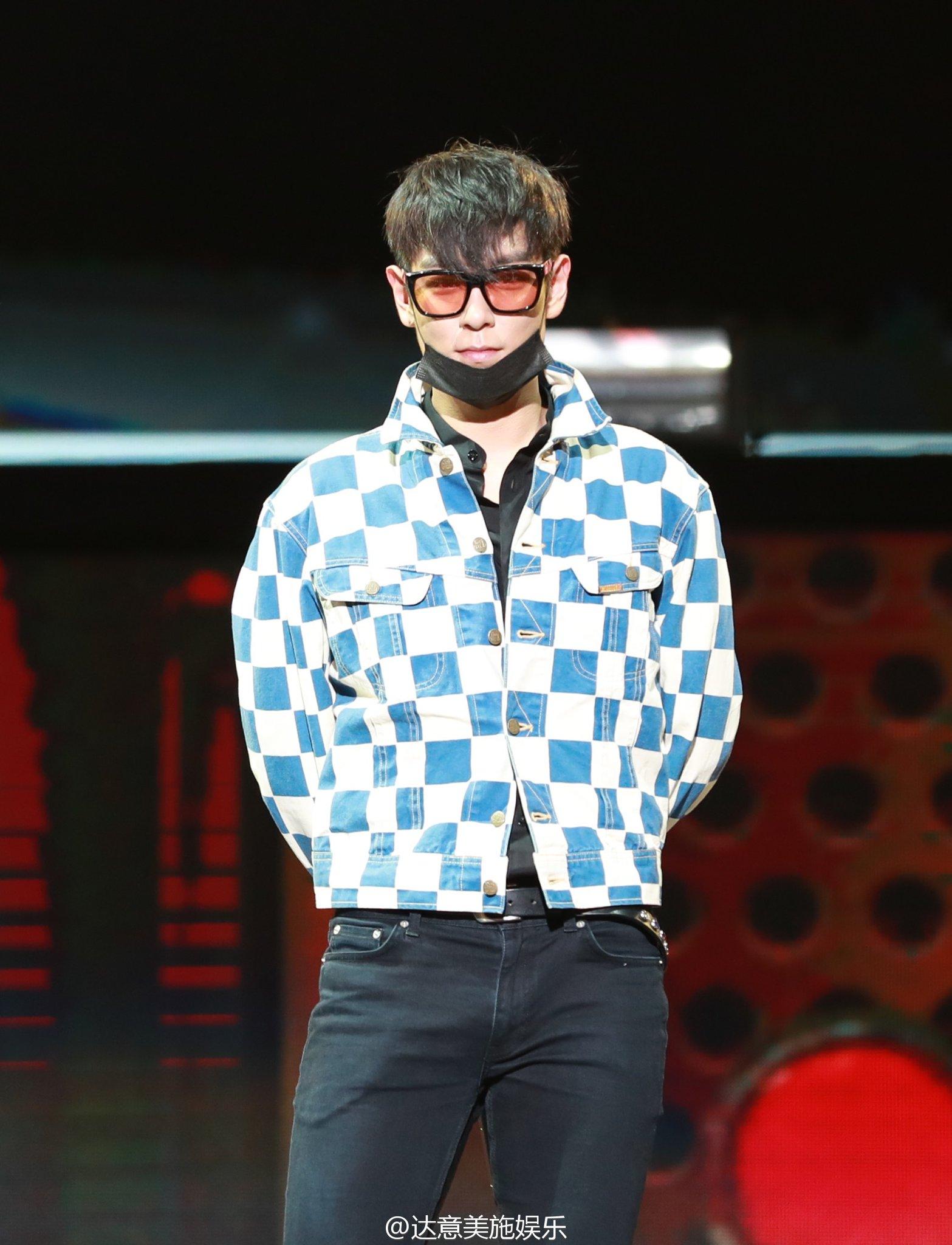 BIGBANG FM Guangzhou Day 2 2016-07-08 (72)
