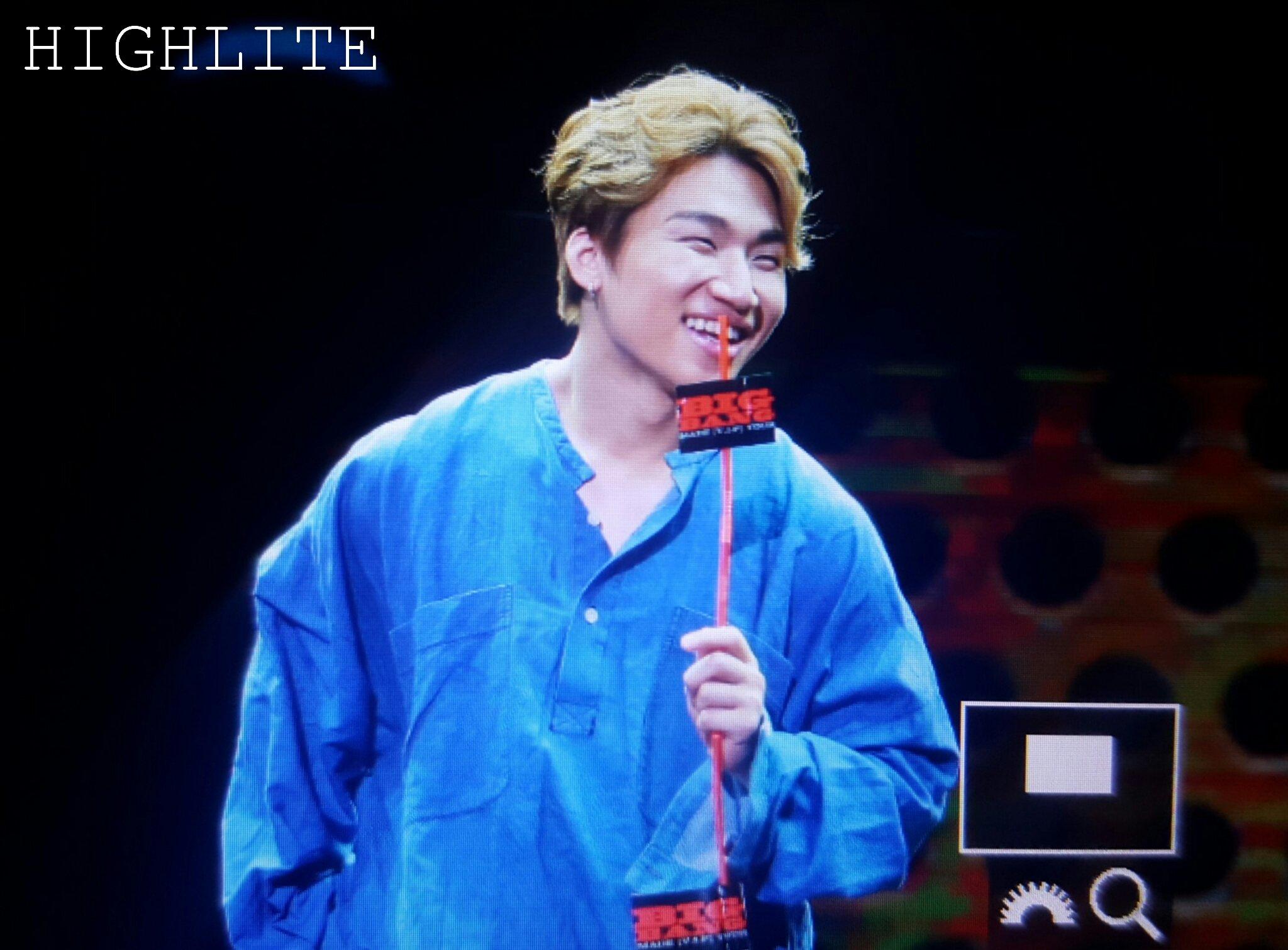 BIGBANG FM Guangzhou Day 2 2016-07-08 (92)