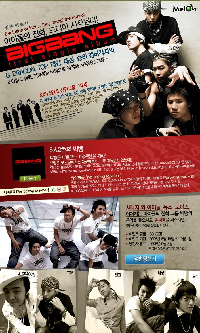 bigbang2006-advert.jpg