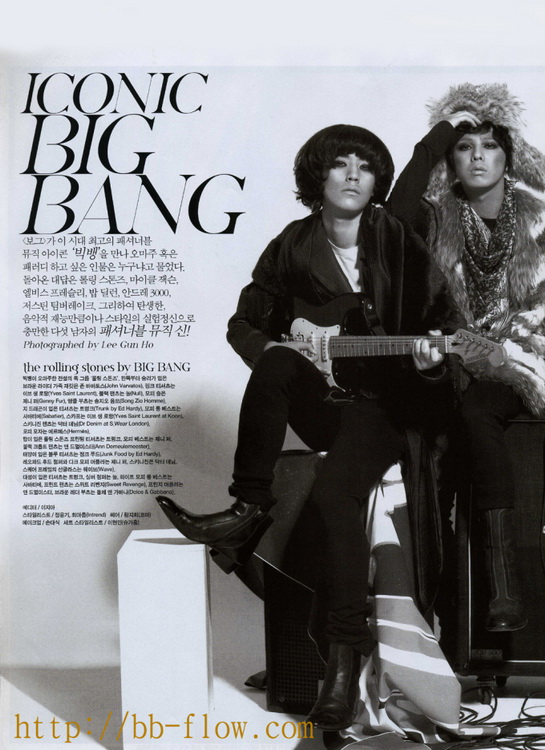 bigbang-vogue-dec2008_11.jpg