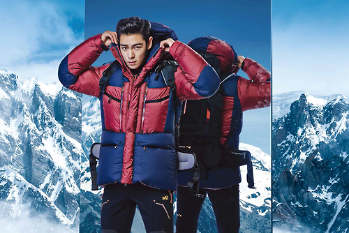 MILLET-fallwinter2014-catalogue-TOP (3).png