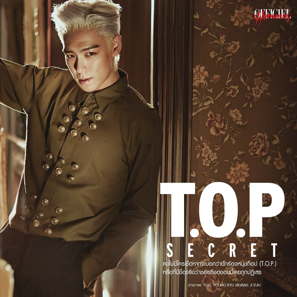 TOP - L'Officiel Hommes Thailand - Apr2015 - Facebook - 01.jpg