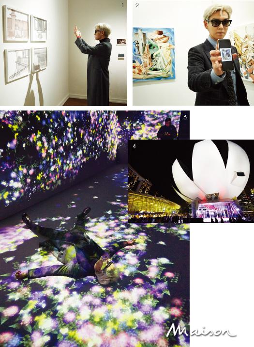 Maison Korea March 2015 2015-02-27 006.jpg
