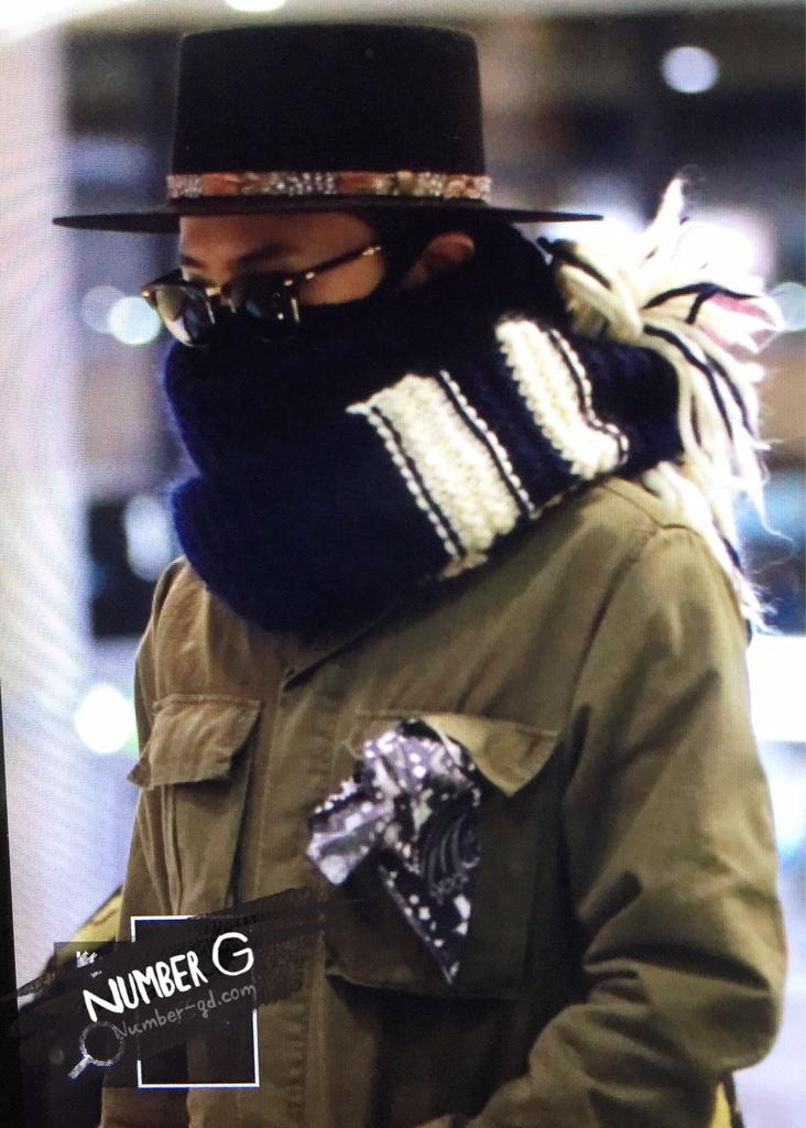 BB Gimpo to Haneda 2015 2015-02-27 002.jpg