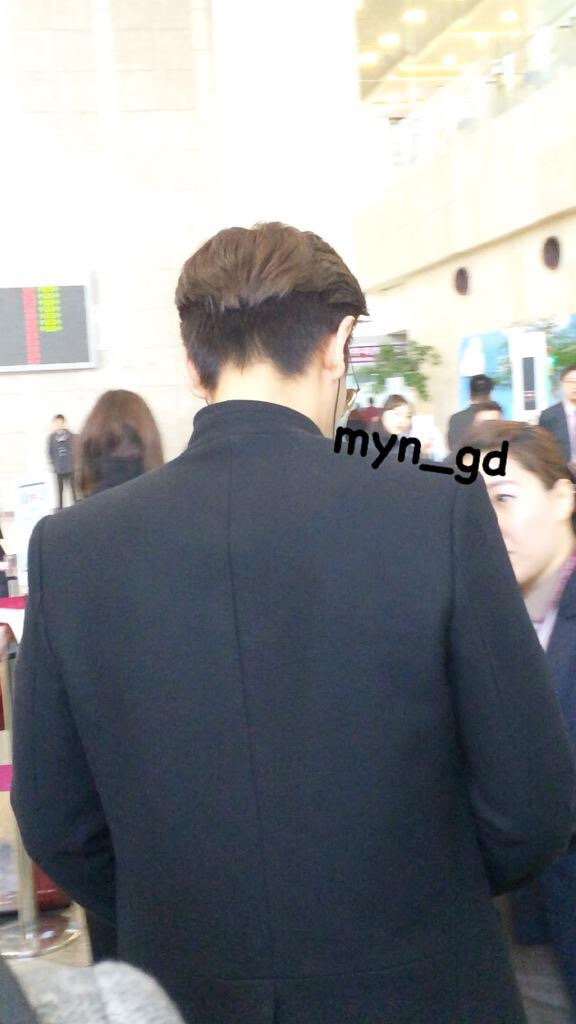 TOP Gimpo Airport to Haneda 2015-02-27 01.jpg