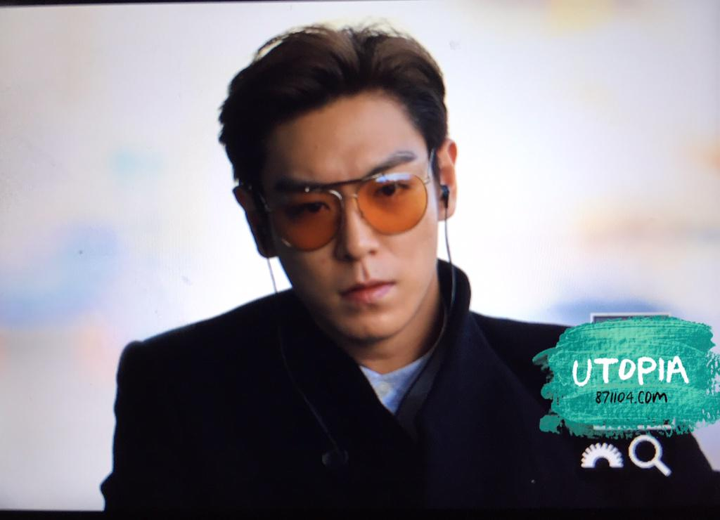 TOP Gimpo to Haneda 2015 2015-02-27 006.jpg