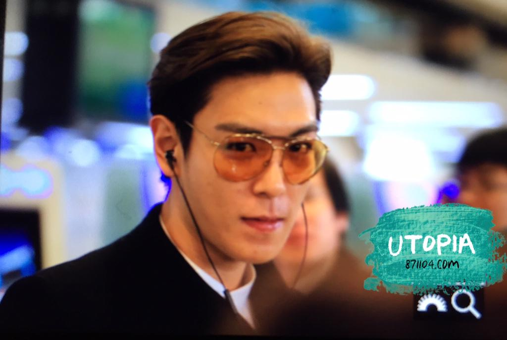 TOP Gimpo to Haneda 2015 2015-02-27 007.jpg