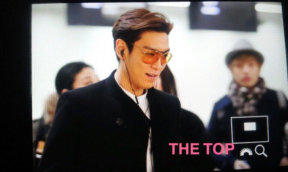 TOP Gimpo to Haneda 2015 2015-02-27 008.jpg