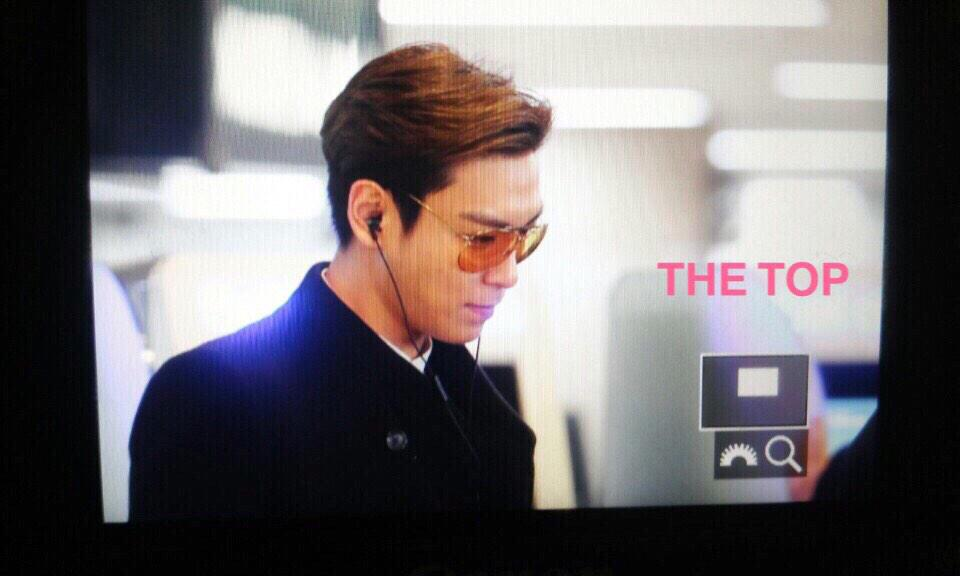 TOP Gimpo to Haneda 2015 2015-02-27 009.jpg