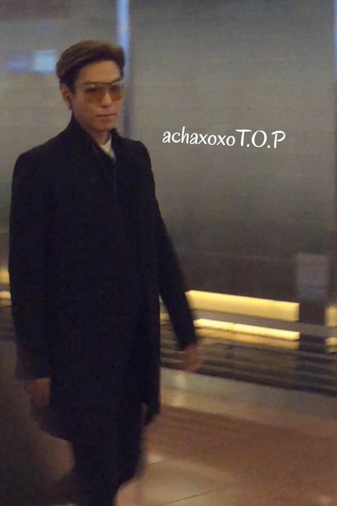 TOP Haneda Airport 2015-02-27 02.jpg