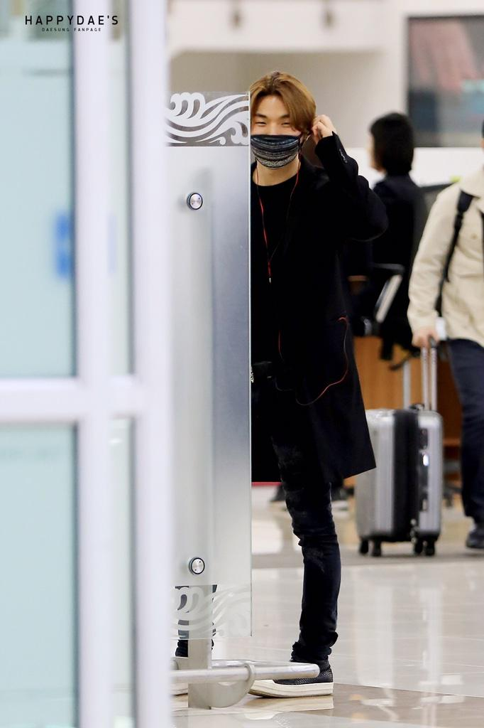 HQ HappyDaes Daesung Gimpo 2015-03-01.jpg