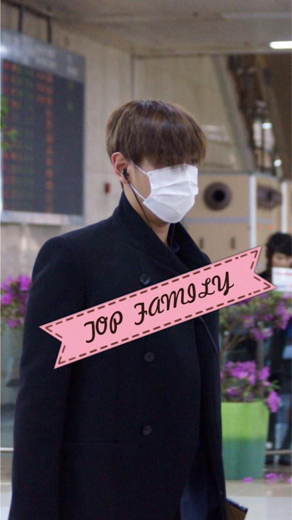 TOP Gimpo Airport 2015-03-01 HQ Top Family 02.jpg