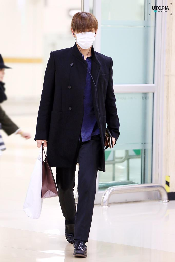 TOP Gimpo Airport 2015-03-01 HQ UTOP 02.jpg