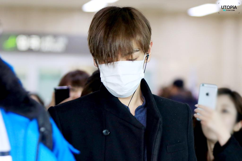 TOP Gimpo Airport 2015-03-01 HQ UTOP.jpg